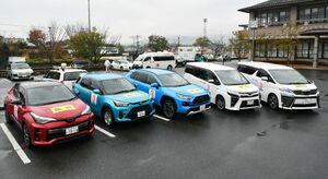 大会運営を支えるネッツトヨタ佐賀の車両=基山町役場