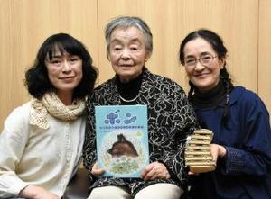 佐賀新聞社を訪れた、「ボンちゃんよみきかせ隊」の本田ひろ子さん(左)と森川聖子さん(右)、絵本に登場する母親のモデルになった江口りつ子さん=佐賀市天神の佐賀新聞社