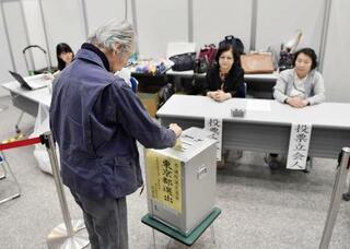 参院選、630万人が期日前投票