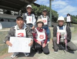 第16回さわやかGB北西地域県大会で優勝した大久保チーム
