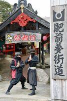 東京五輪・パラリンピックに向け期待する佐賀忍者・安蔵さん(左)とみなとさん=嬉野市のテーマパーク「肥前夢街道」