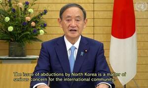 25日の国連総会でビデオ放映された菅首相の演説(国連ウェブTVから)