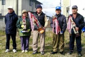 グラウンドゴルフ  千代田GG協会平成29年1月定例会 上位入賞者