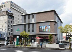 佐賀市役所の西隣に新築、オープンしたJA佐賀市中央の本店ビル。電子看板も設けている=駅前中央1丁目