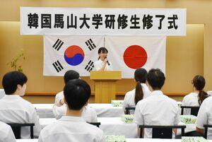 日本語で感謝を伝える韓国の学生=嬉野市の大正屋
