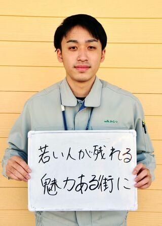 <唐津市長・市議選 若者の1票>田中雅治さん(20)JA職員