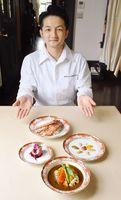 偉人カレー第3弾「佐賀育ちの野菜とシェフ特製スパイスのスープカレー」を監修した小岸明寛シェフ=佐賀市のさがレトロ館