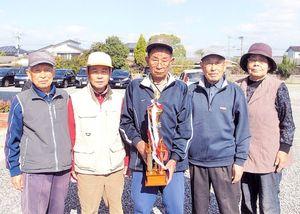 日新GG愛好会11月例会で団体優勝した第2組チーム