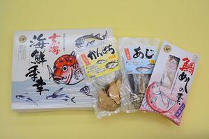 佐賀玄海漁協が新たに開発した魚のレトルト商品「玄海海鮮季幸」