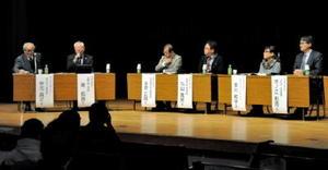 東名遺跡の今後の在り方などについて語り合ったシンポジウム=佐賀市の県立美術館ホール