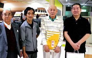 ボウリング 水田羊羹杯ボウリング大会3月度月例会 佐賀大会の上位入賞者