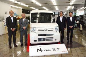 6月13日に発売されたNシリーズの商用軽バン「N-VAN」=福岡市