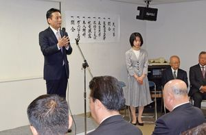 事務所開きであいさつする山口祥義氏(左)=佐賀市八幡小路の事務所