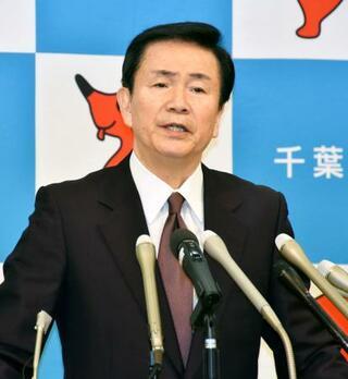 森田知事「真摯に受け止め反省」