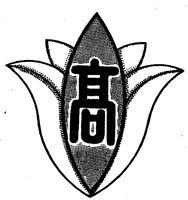 敬徳高校章