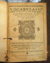 キリシタン希少辞書、リオで発見
