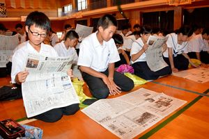 配布された14日の新聞から興味のある記事を選ぶ生徒=西松浦郡有田町の西有田中