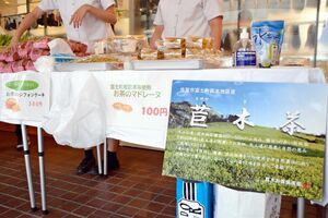 苣木茶を使ったマドレーヌとシフォンケーキの販売=佐賀市の玉屋での街頭販売