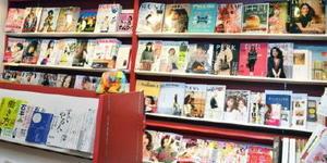 雑誌の表紙が見やすいように並べられた書棚。華やかな女性誌もなかなか売れないという=21日、東京都世田谷区