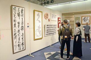 佐賀のニュース 「北高書道」3年間の集大成 佐賀市で卒業記念展