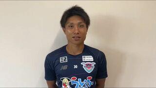 【動画】サガン鳥栖・MF樋口雄太選手が横浜F・マリノス戦に向け意気込み