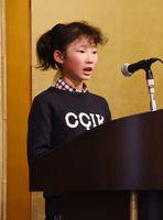 小学生の部で最優秀賞を受賞した須古小6年の筒井葵さん=ホテルニューオータニ佐賀