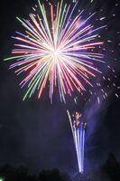 鳥栖青年会議所が「菌滅の花火」と題して17日に上げた地域応援花火=鳥栖市宿町