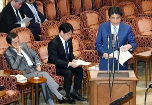 首相、セクハラ調査加速を指示