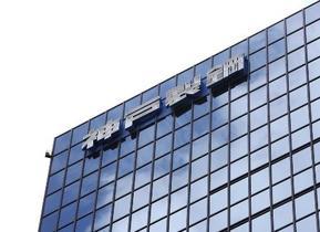 神戸製鋼所を書類送検、警視庁