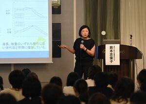 競技力向上に向けた食の基礎知識などについて話した鈴木志保子さん=佐賀市のホテルニューオータニ佐賀