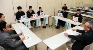 はじめの1票 18歳選挙権座談会詳報(1)