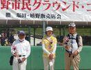 <みんなのスポーツ>グラウンドゴルフ