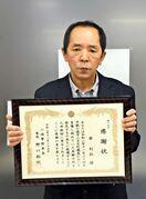 【動画】佐賀新聞配達員の原さん、配達中に高齢女性保護 小…