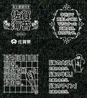 自販機に並ぶ佐賀海苔のデザインの一例。四つ切りにして販売される(佐賀県提供)