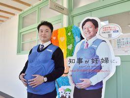 県が26日から貸し出し事業を始める妊婦ジャケット(左)=佐賀県庁