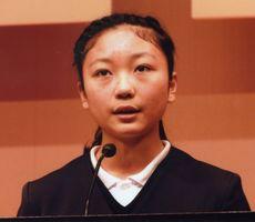 青少年主張大会で登壇し、主張する小学生