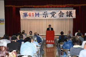 今後1年の活動方針などを決めた共産党県委員会の党会議=大町町公民館