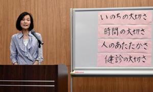 模擬授業で自らのがん体験について話す荒木さとみさん=佐賀市の県医療センター好生館