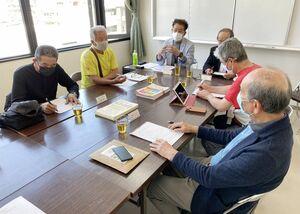 佐賀県に支援を求める要望書を提出することなどを決めた県飲食業生活衛生同業組合の常任理事会=佐賀市の県婦人会館