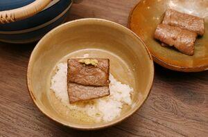 和処「魚輝」の佐賀牛茶漬けコース