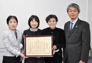水質の環境保全で顕著な功績があったとして表彰された佐賀県協同組合女性連絡会。右は山口康郎県民環境部長=県庁
