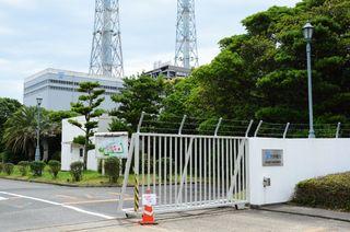 「原子力総合事務所」業務開始