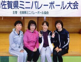 第17回県ミニバレーボール協会クラブカップチャンピオンシップ大会一般女子の部優勝のCATSシニア