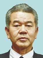 岡口重文副議長