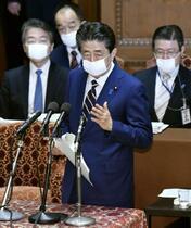 首相、7都府県に緊急事態宣言