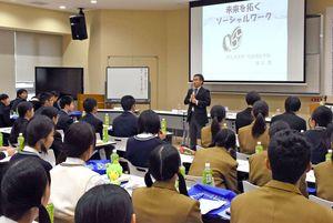 講演した西九州大学社会福祉学科の滝口真学科長=西九州大学神埼キャンパス