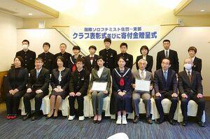 クラブ表彰式に出席した皆さん。前列中央が五十嵐瑠美さん=鳥栖市のホテルビアントス(提供写真)