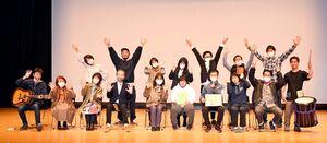 楽器演奏や弾き語りなどを披露した参加者たち=佐賀市のアバンセ