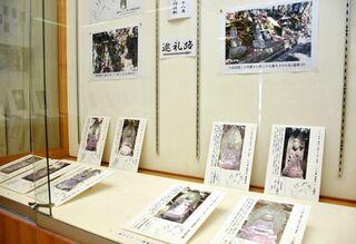 平戸の石仏88体紹介 多久市郷土資料館で巡礼文化展