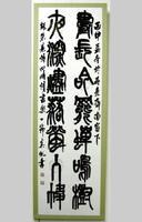 特選「朱熹詩」大久保真帆(佐賀北2年)